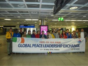 Pic 2 - Arrival of South Korean delegation at Dublin Airport